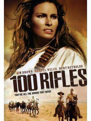 100 Rifles - 1969