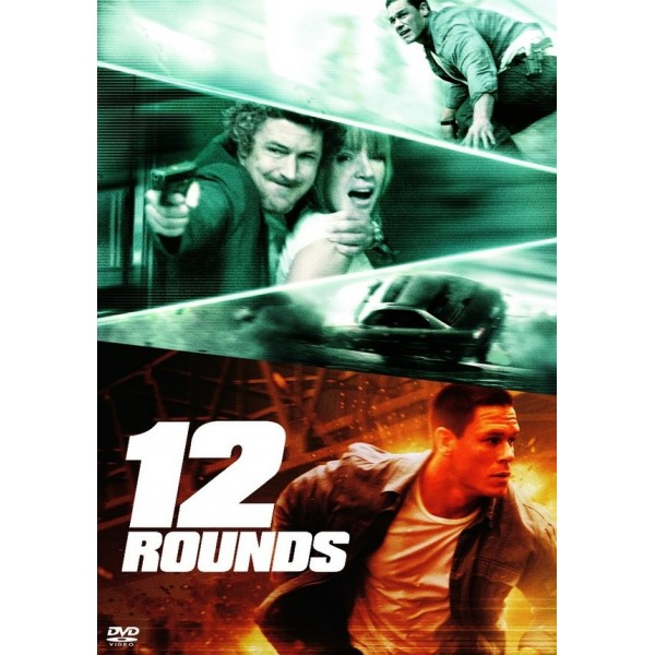 12 Rounds - 2009