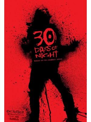 30 Dias de Noite - 2007
