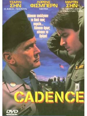 Cadence - Compasso de Vida - 1990