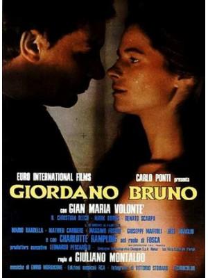 Giordano Bruno - 1973