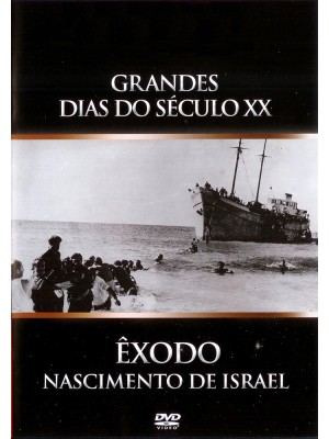 Êxodo - O Nascimento de Israel - Vol 07  - 1984