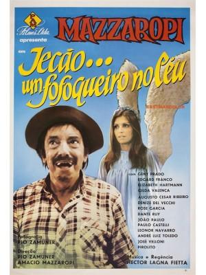 Jecão... Um Fofoqueiro no Céu - 1977