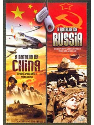 A Batalha da Rússia - 1943 & A Batalha da China - 1944