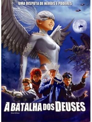 A Batalha dos Deuses - 2005