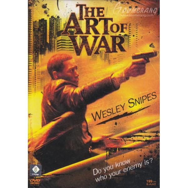 A Cilada | A Arte da Guerra - 2000