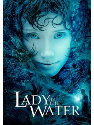 A Dama na Água - 2006