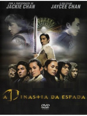 A Dinastia da Espada - 2004