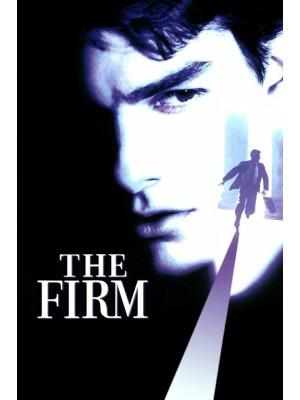 A Firma - 1993