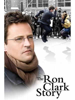 A História de Ron Clark | O Triunfo - 2006