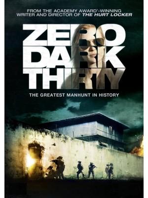 A Hora Mais Escura - 2012