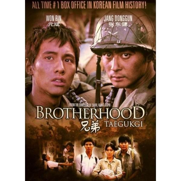 A Irmandade da Guerra - 2004