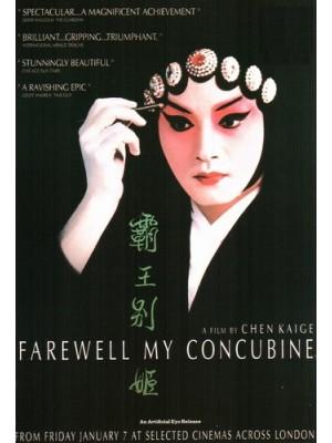 Adeus Minha Concubina - 1993