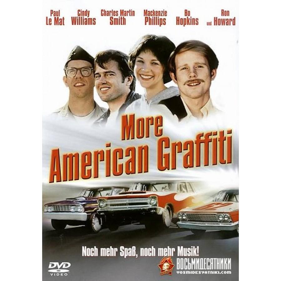 American Graffiti - E a Festa Acabou - 1979