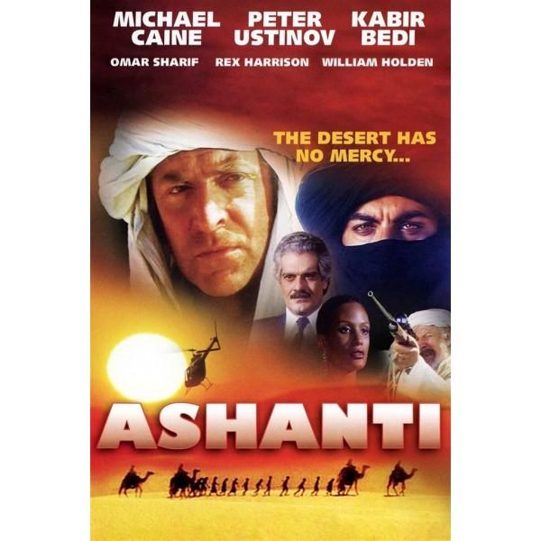 Ashanti - 1979