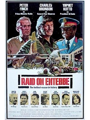 Ataque em Entebbe / Resgate Fantástico - 1977