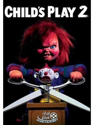 Brinquedo Assassino 2 - 1990