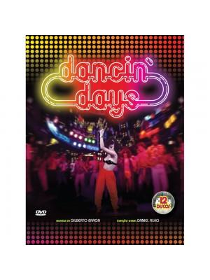Dancin' Days - 1978 - 12 Discos