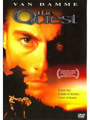Desafio Mortal - 1996