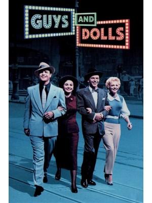 Eles e Elas - 1955