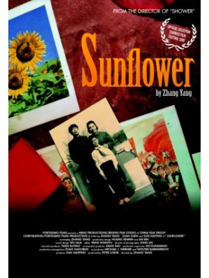 Flores do Amanhã - 2005