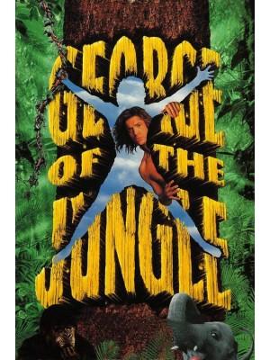 George - O Rei da Floresta - 1997