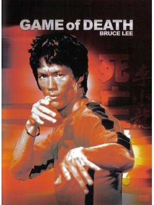 Jogo da Morte - 1978