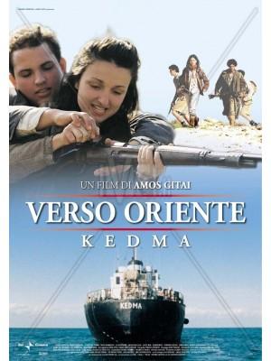 Kedma - 2002