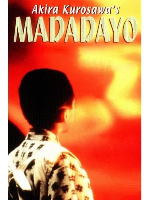 Madadayo - 1993