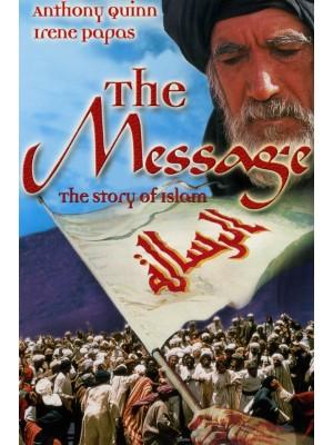 Maomé - O Mensageiro de Alá - 1977