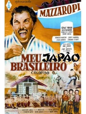 Meu Japão Brasileiro - 1964