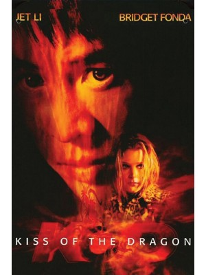 O Beijo do Dragão - 2001