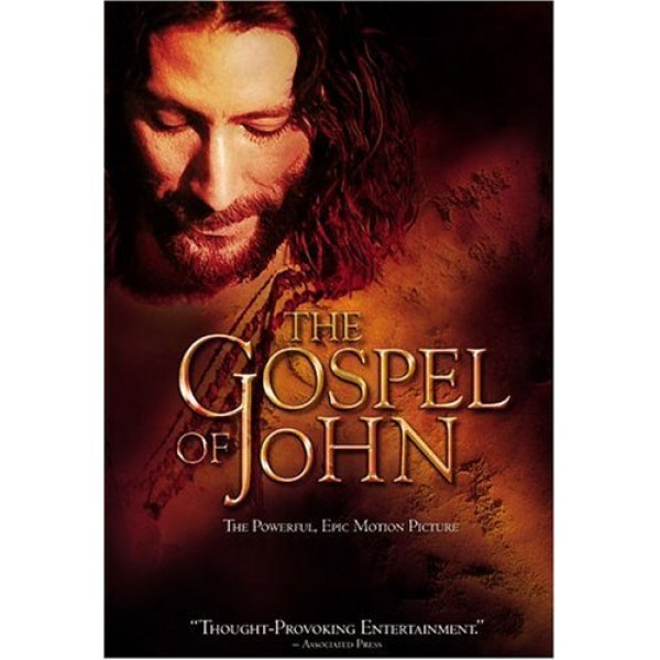 O Evangelho Segundo João - 2003