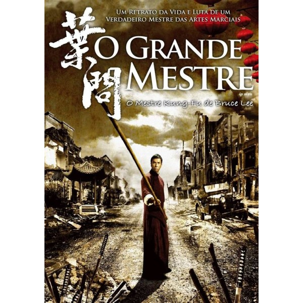 O Grande Mestre - 2008