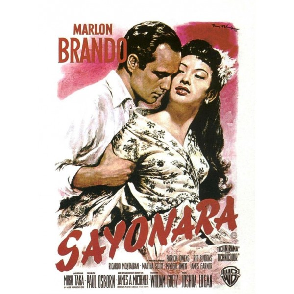 Sayonara - 1957