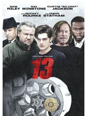 13 - O Jogador - 2013