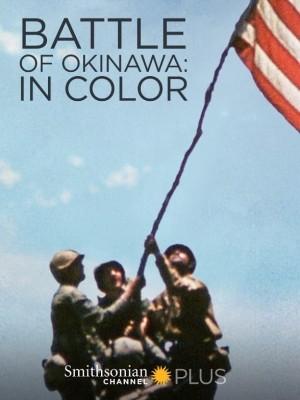 A Batalha De Okinawa Em Cores - 2017