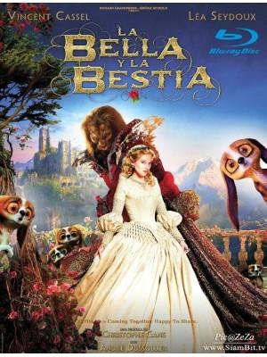 A Bela e a Fera - 2014