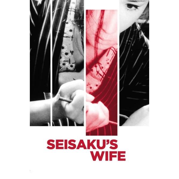 A Esposa de Seisaku - 1965