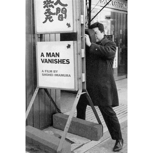A Evaporação do Homem - 1967