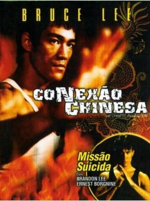 A Fúria do Dragão | Conexão Chinesa - 1972 & Missão Suicida - Nosso Homem na Rua 007 - 1984