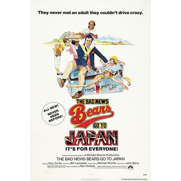 A Garotada Vai ao Japão - 1978