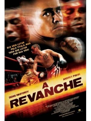 A Revanche - 2007