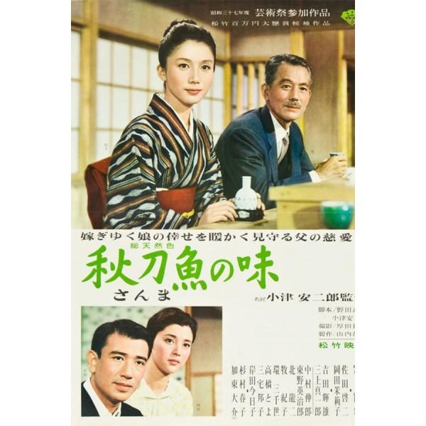 A Rotina Tem Seu Encanto   O Gosto do Saké - 1962