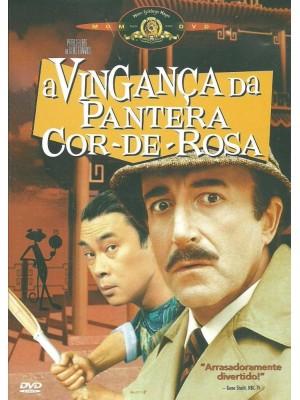 A Vingança da Pantera Cor de Rosa  - 1978