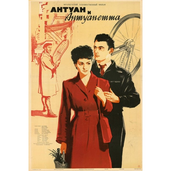Antonio e Antonieta - 1947