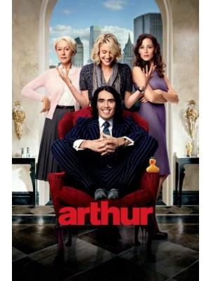 Arthur – O Milionário Irresistível - 2011