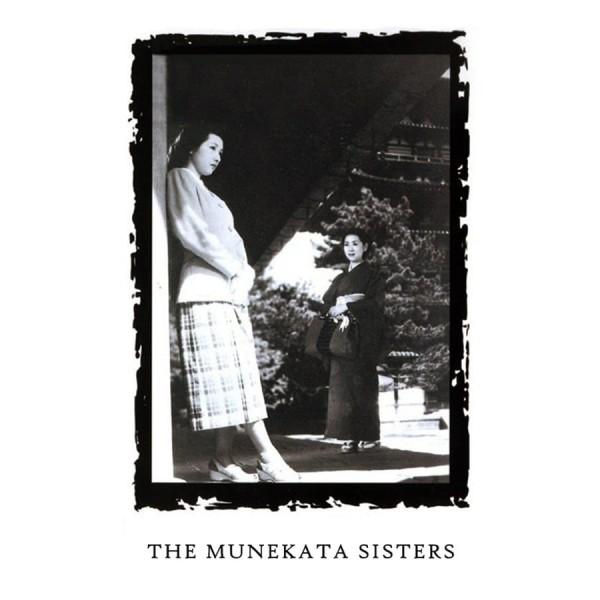As Irmãs Munekata - 1950