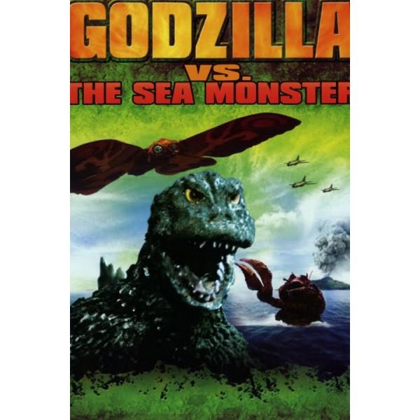 Ebirah, Terror dos Abismos | Godzilla, Ebirah, Mot...