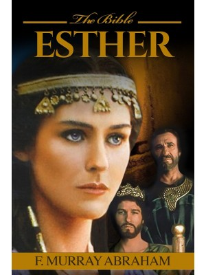 Esther - 1999